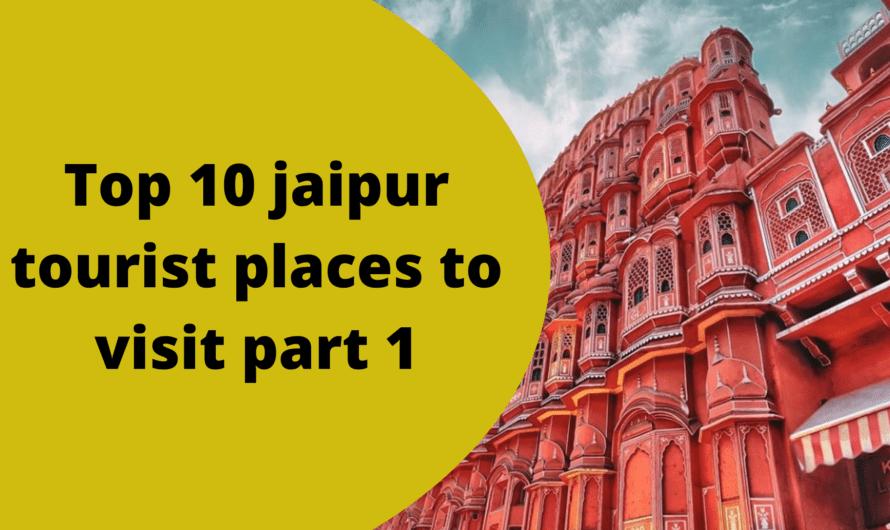 Top 10 jaipur tourist places to visit part 1