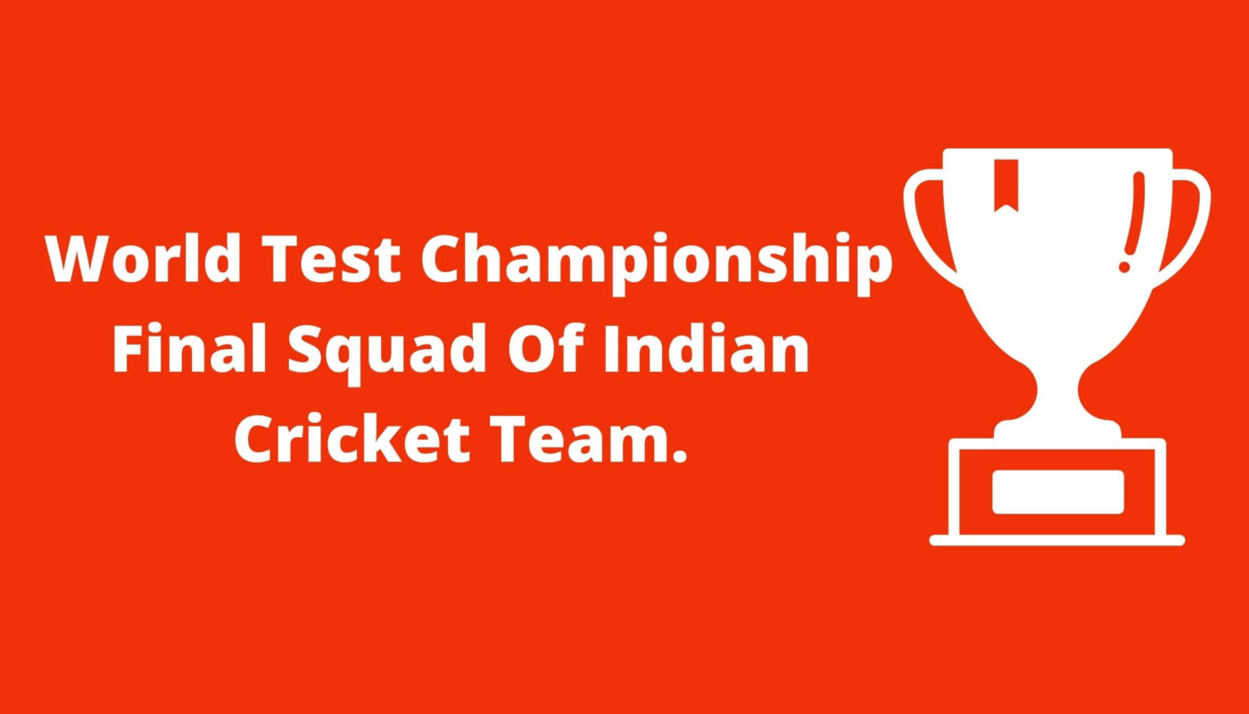 World Test Championship Final Squad Of Indian Cricket Team